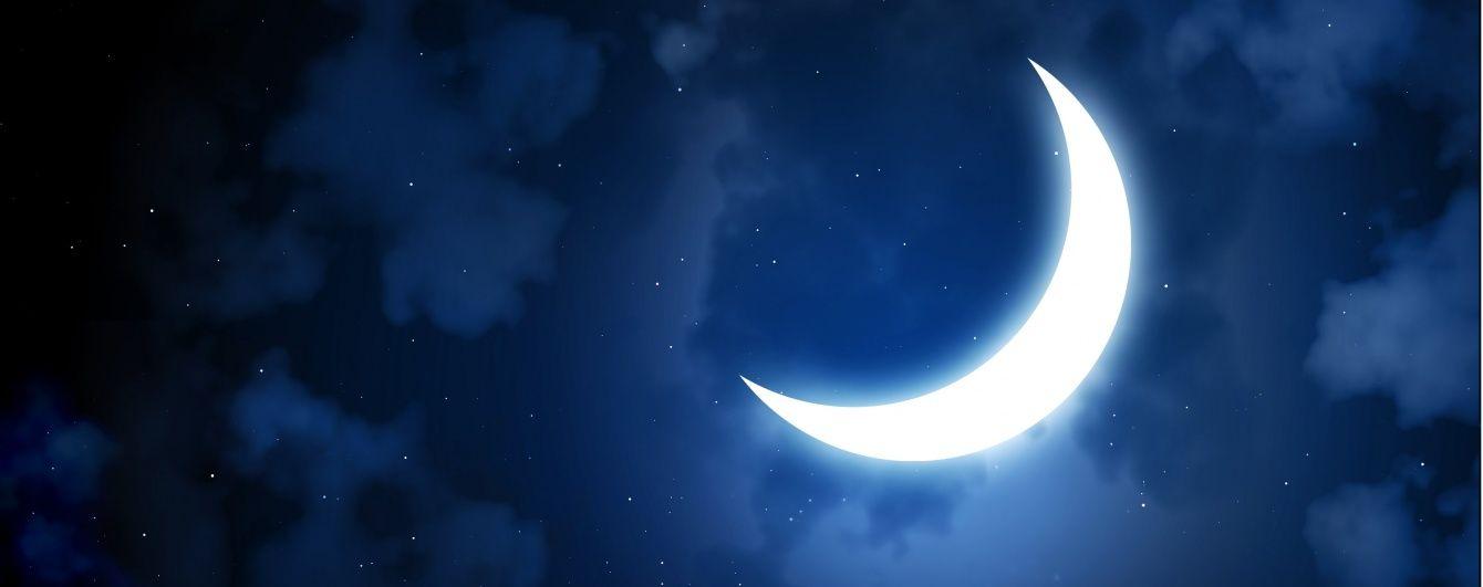 Как пережить полнолуние: лунный календарь на третью декаду августа