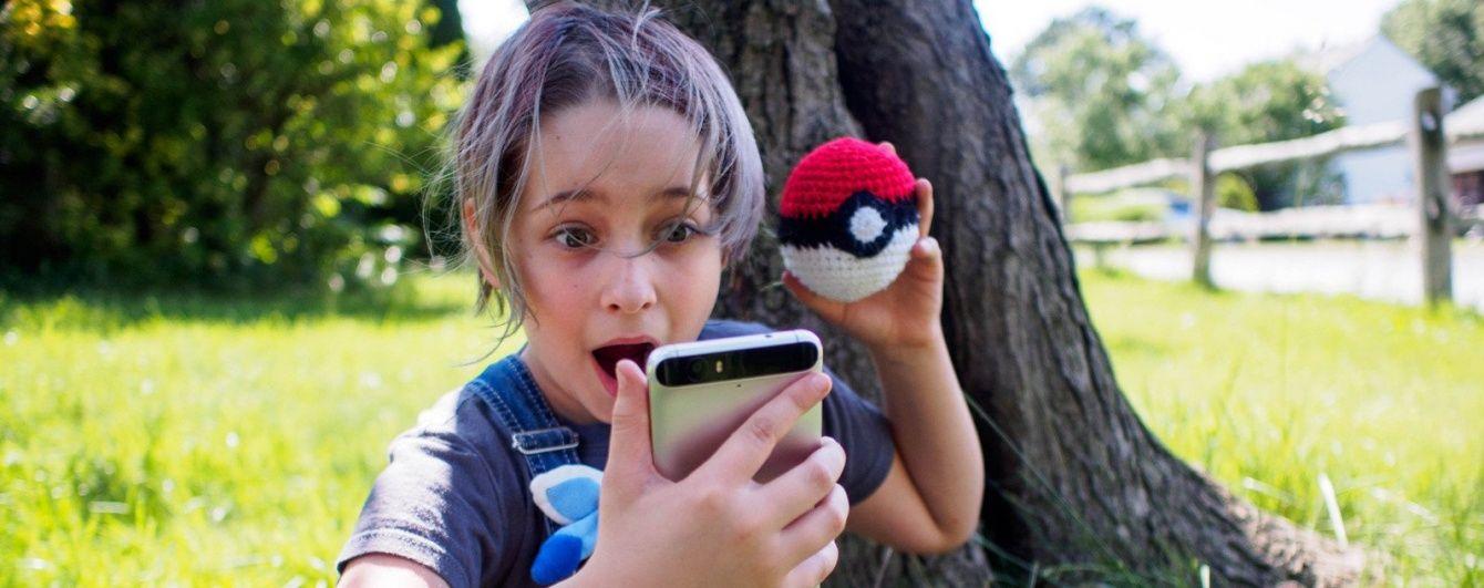 Pokemon Go: сотні гравців одночасно кинулися на пошуки рідкісного покемона