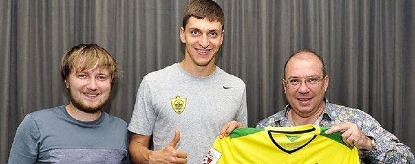 Форвард збірної України перебрався у чемпіонат Росії