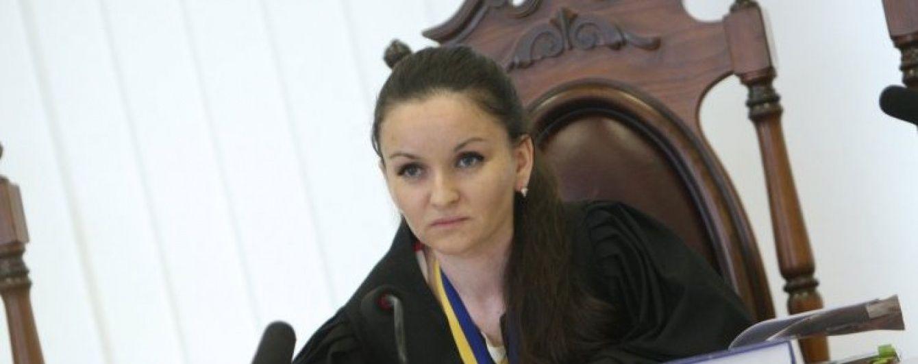 Вища рада юстиції звільнила суддю Царевич за порушення присяги