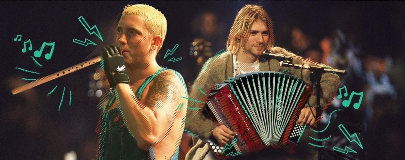 Nirvana з акордеоном та Eminem під сопілку. Вгадай українські мелодії у міксах