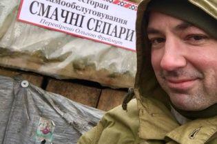 """""""Прийду - і повішу тебе за ноги"""". Український суддя відповів кримському сепаратисту-зраднику"""