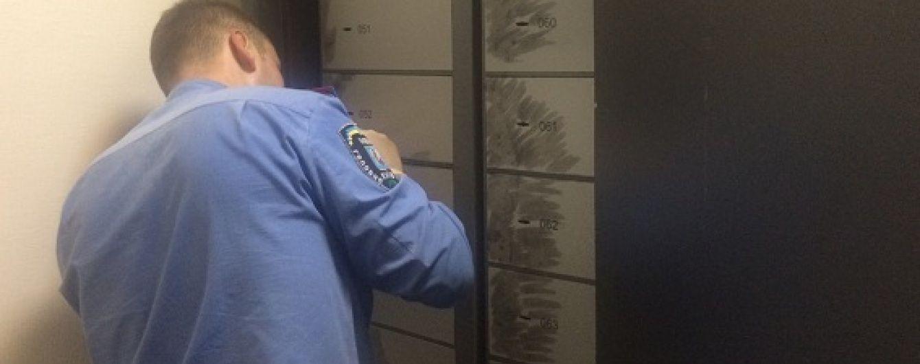 Поліція встановила особи зухвалих грабіжників столичного банку