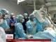 В Україні вперше у світі провели унікальну операцію на серці дорослого пацієнта