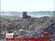 Пожежникам вдалося локалізувати вогонь на сміттєзвалищі Трипілля
