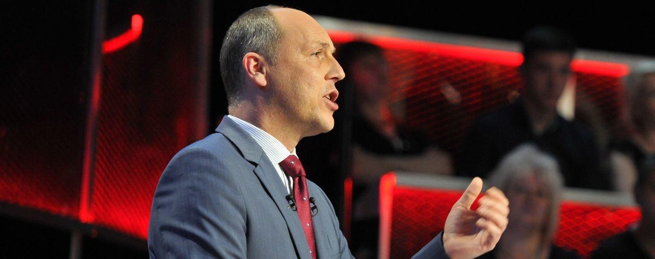 Парубій назвав дату, коли Європарламент розгляне безвізовий режим з Україною