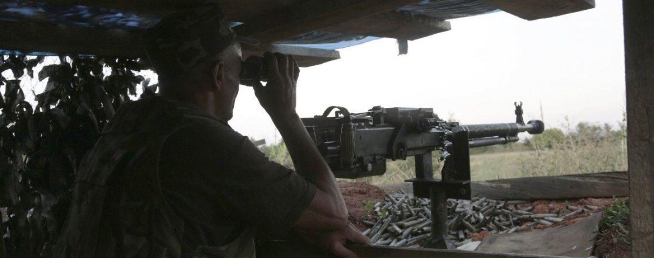 Бойовики підпалили ліс біля позицій ЗСУ під Донецьком
