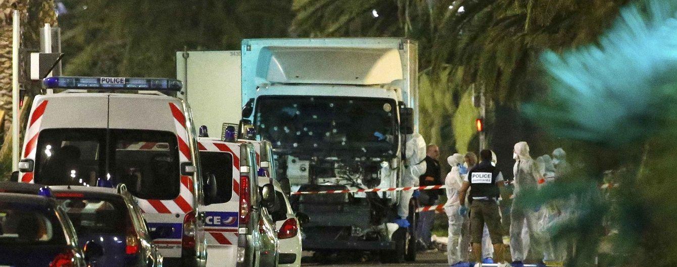 ЗМІ назвали ім'я нападника, який влаштував теракт у Ніцці