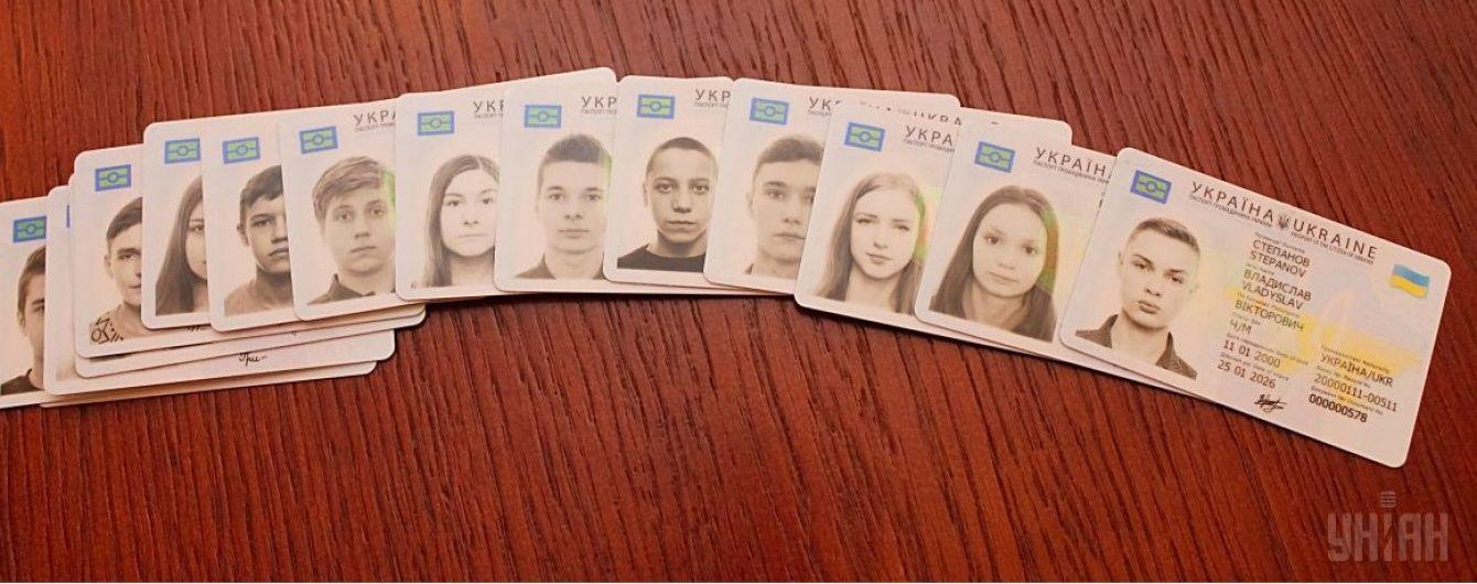 Аваков детально пояснив принципові новації закону про ID-паспорти