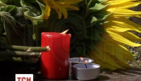 Украинцы у посольства Франции почтили память жертв теракта в Ницце