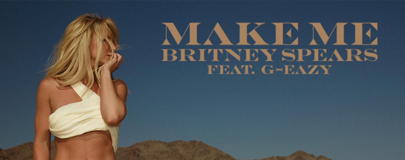 Брітні Спірс у сексуальному вбранні представила нову пісню
