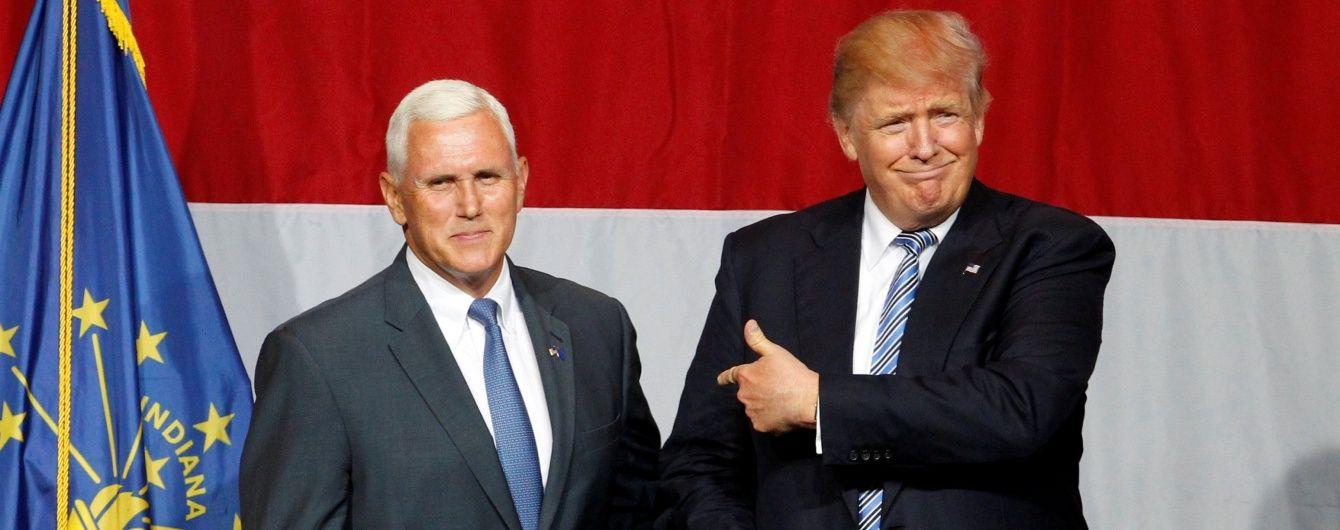 Трамп офіційно назвав свого кандидата у віце-президенти США