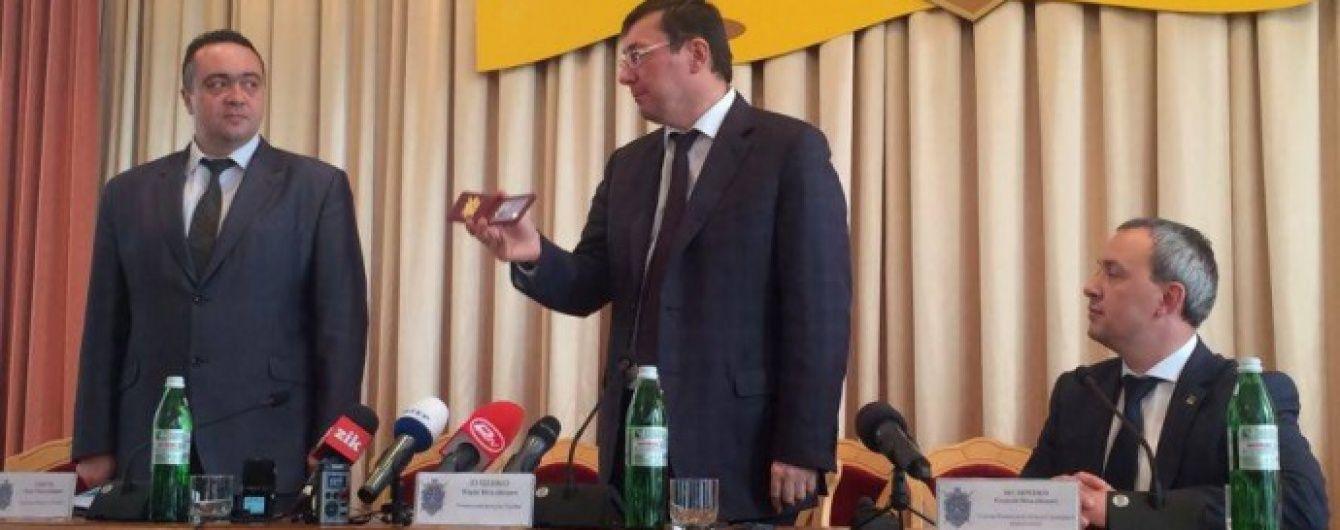 Луценко призначив прокурора Рівненщини