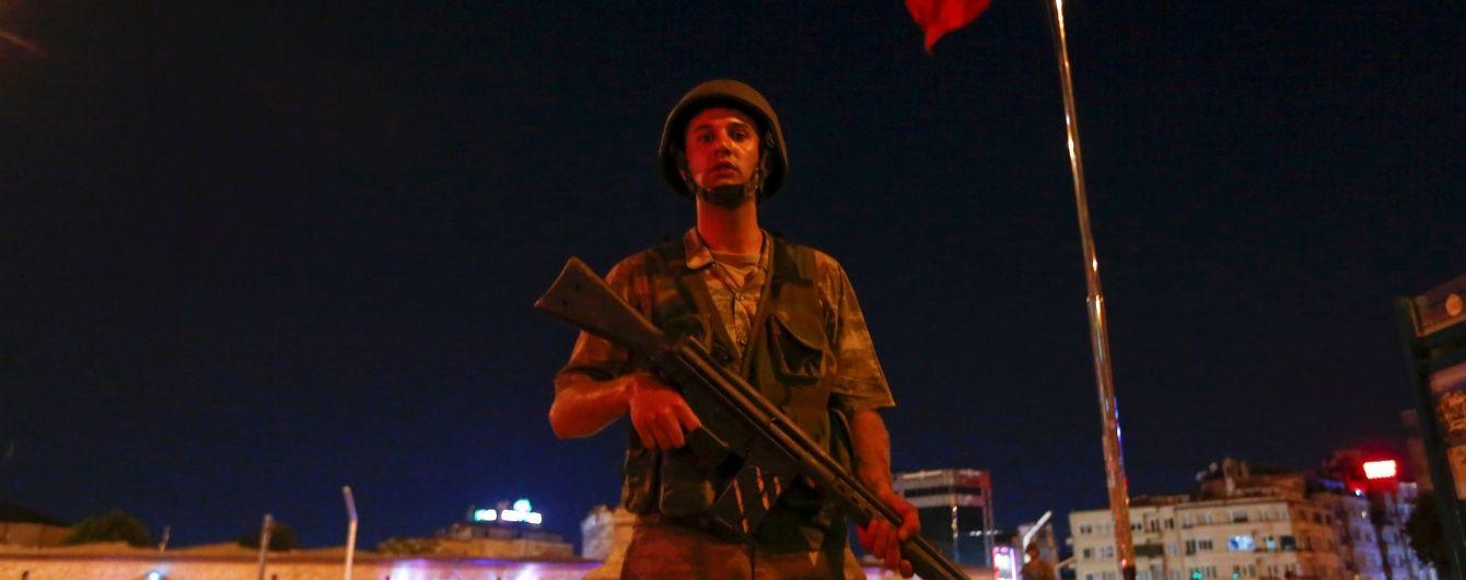 МЗС закликало українців не виходити на вулиці у Туреччині