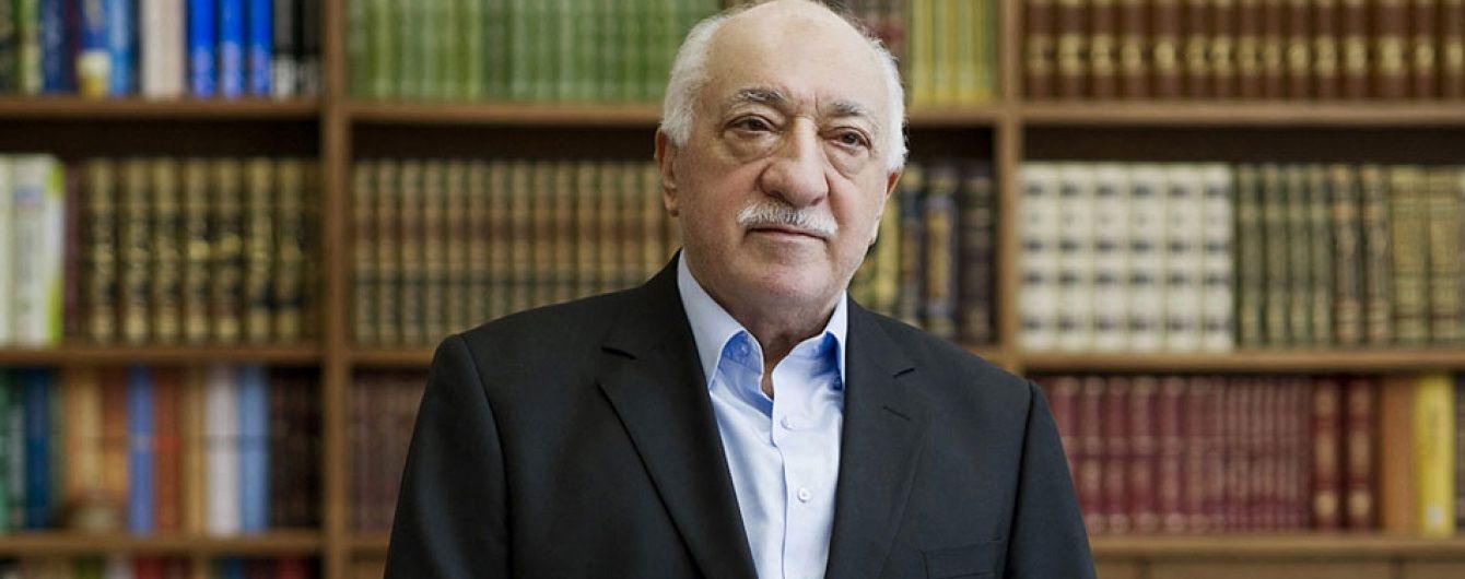 Туреччина заочно заарештувала обвинуваченого в спробі перевороту Гюлена
