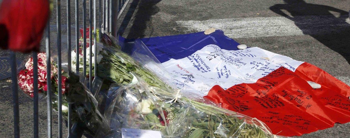 Стало відомо ім'я українця, який ймовірно став жертвою теракту в Ніцці