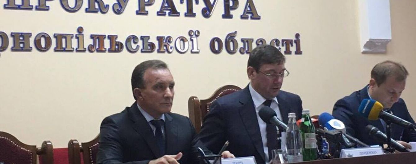 Досвідчений криміналіст очолив прокуратуру Тернопільщини