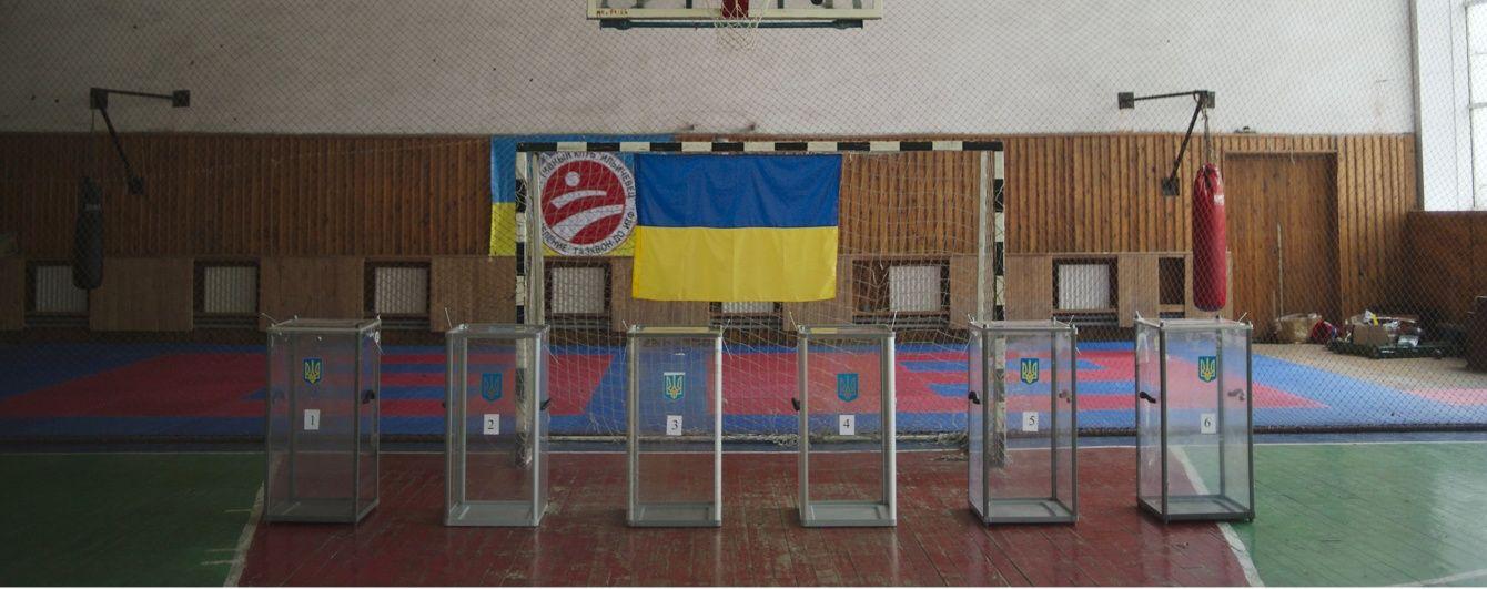 У Херсоні повідомили про замінування восьми виборчих дільниць