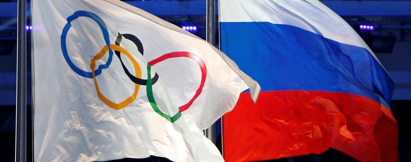 У Росії скасували урочисті проводи збірної на Олімпіаду в Ріо