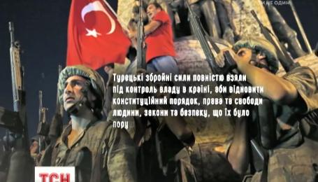 Попытка переворота в Турции: как это было и кто стоит за военными-мятежниками