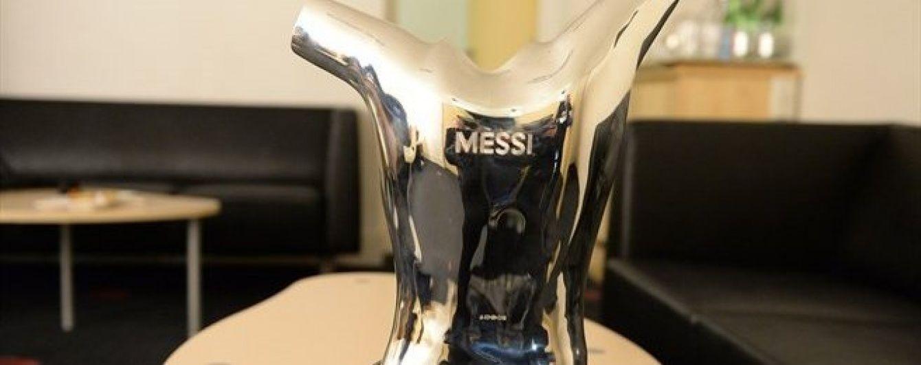 Бейл, Грізманн, Мессі чи Роналду? Названа десятка претендентів на звання найкращого гравця Європи