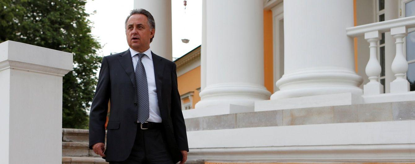 Міжнародний олімпійський комітет розпочав розслідування щодо російських чиновників