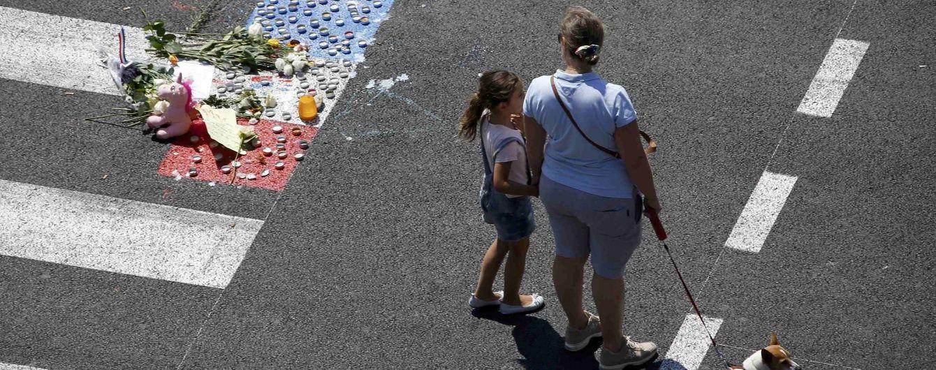 У Франції впізнали всіх 84 жертв трагедії в Ніцці