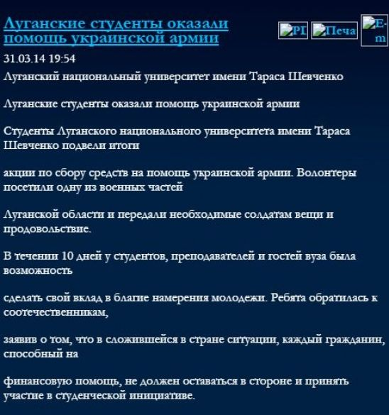 Артем Шестаков (шпигун) ОБСЄ, перекладач_4
