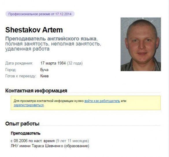Артем Шестаков (шпигун) ОБСЄ, перекладач_9
