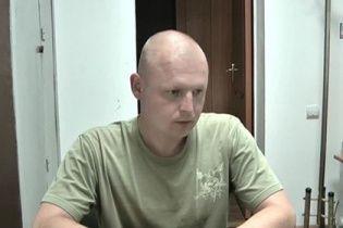 """Викладач з Луганська. Що відомо про українця, якого ФСБ звинуватила у шпигунстві проти """"ЛНР"""""""