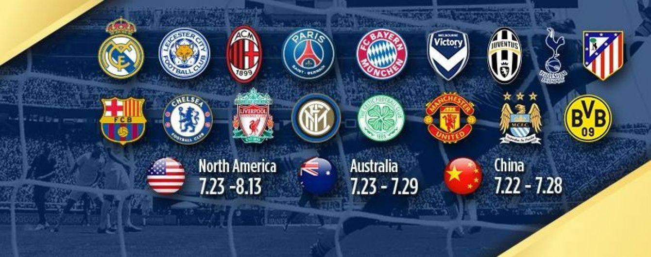 Міжнародний кубок чемпіонів-2016: календар і результати суперматчів
