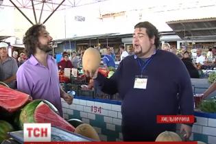 Італійські оперні співаки заспівали на українському базарі
