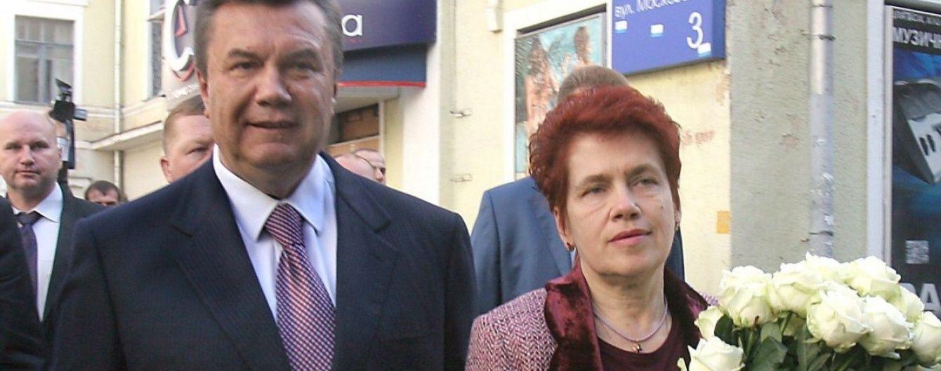 Після загибелі сина у дружини Януковича різко погіршилося здоров'я – особистий охоронець