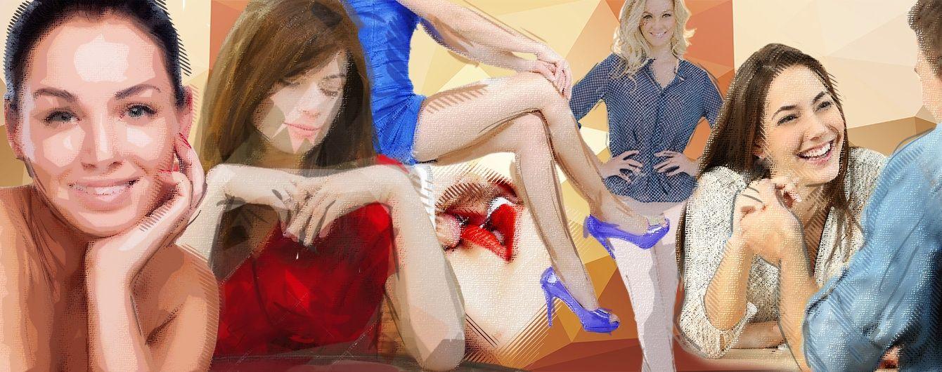 Видео секс жесты женщин