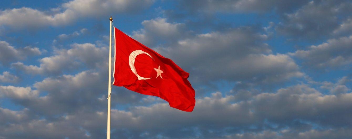 Турецьким освітянам заборонили виїздити з країни