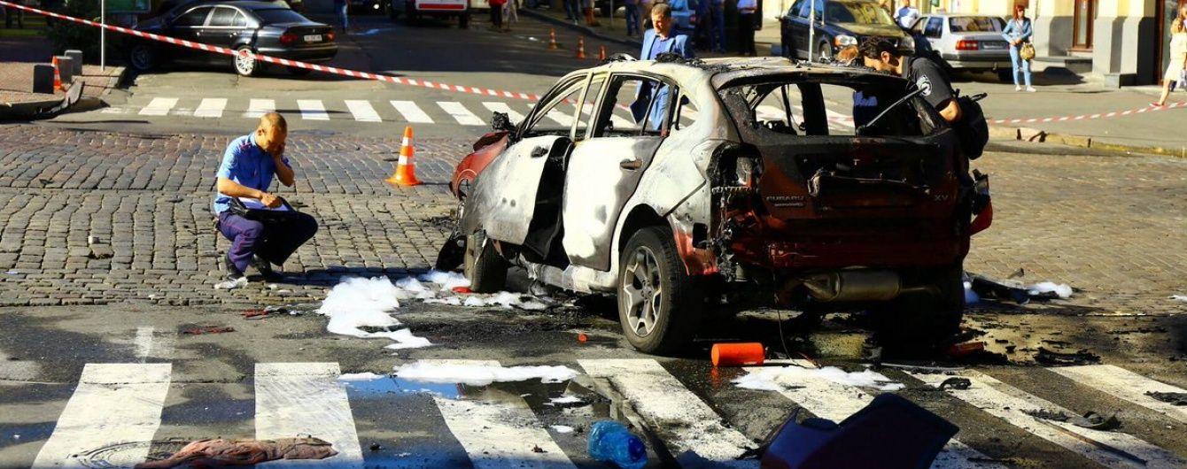 Шеремет був живий після вибуху - свідок