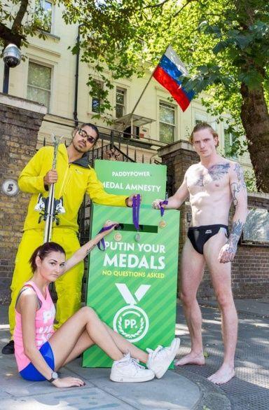 Paddy Power, жарт над Російськими спортсменами,скринька_1