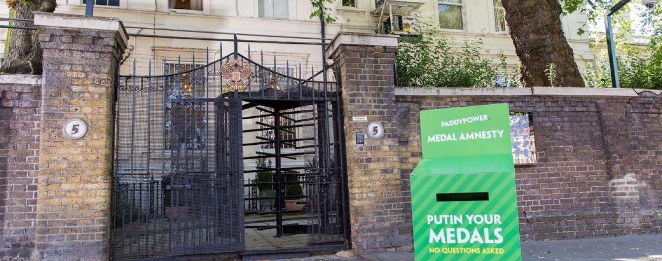 У Британії біля посольства Росії букмекерська контора поставила коробку для повернення медалей