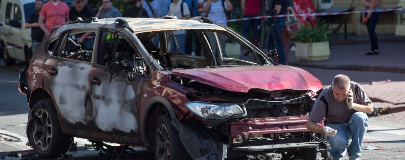 Убивці Шеремета були поряд і бачили вибух – радник голови МВС