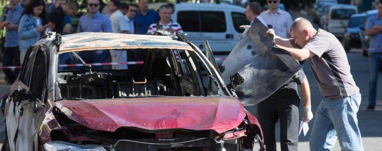 У прокуратурі назвали статтю, за якою розслідуватимуть вибух авто з Шереметом