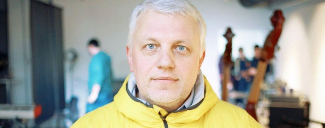 Авторов фильма-расследования убийства Шеремета вызвали на допрос