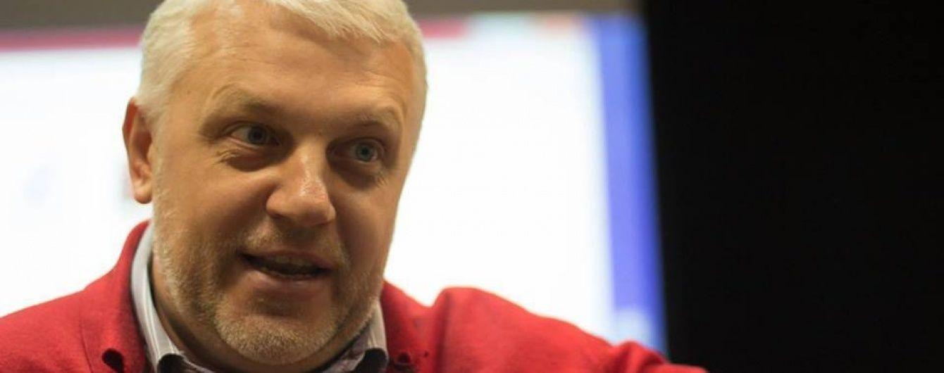 Убивство журналіста Павла Шеремета. Хроніка подій