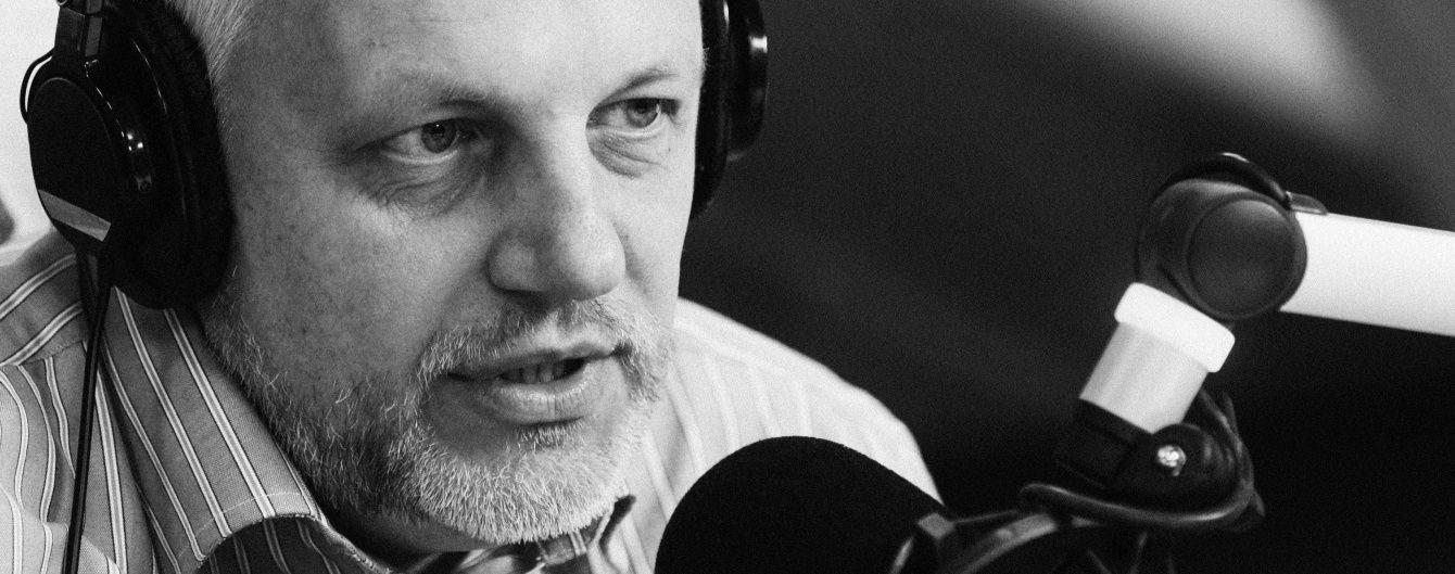 ТСН співчуває близьким Павла Шеремета і вимагає відкритого розслідування вбивства журналіста