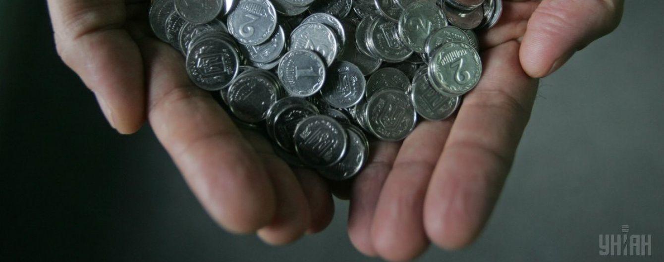 В Україні припинили карбувати дрібні монети