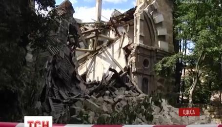 В центре Одессы обрушился памятник архитектуры