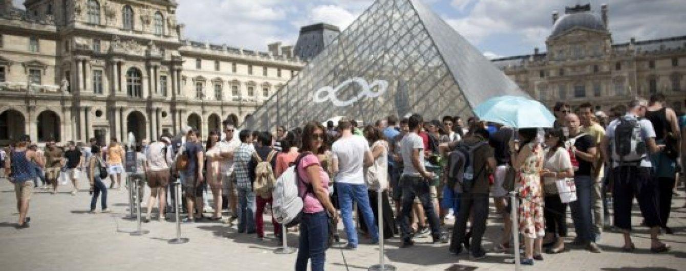 Лувр евакуювали через помилкове спрацьовування пожежної сигналізації