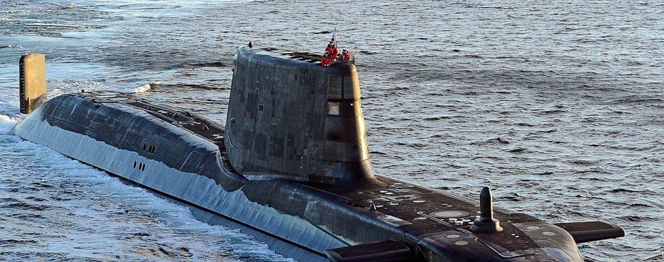 Британський атомний підводний човен зіткнувся з торговельним кораблем біля Гібралтару