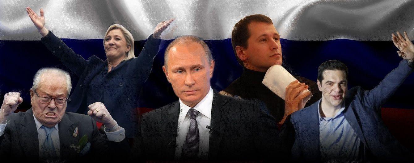 """""""Русский мир"""" на вынос – политика"""