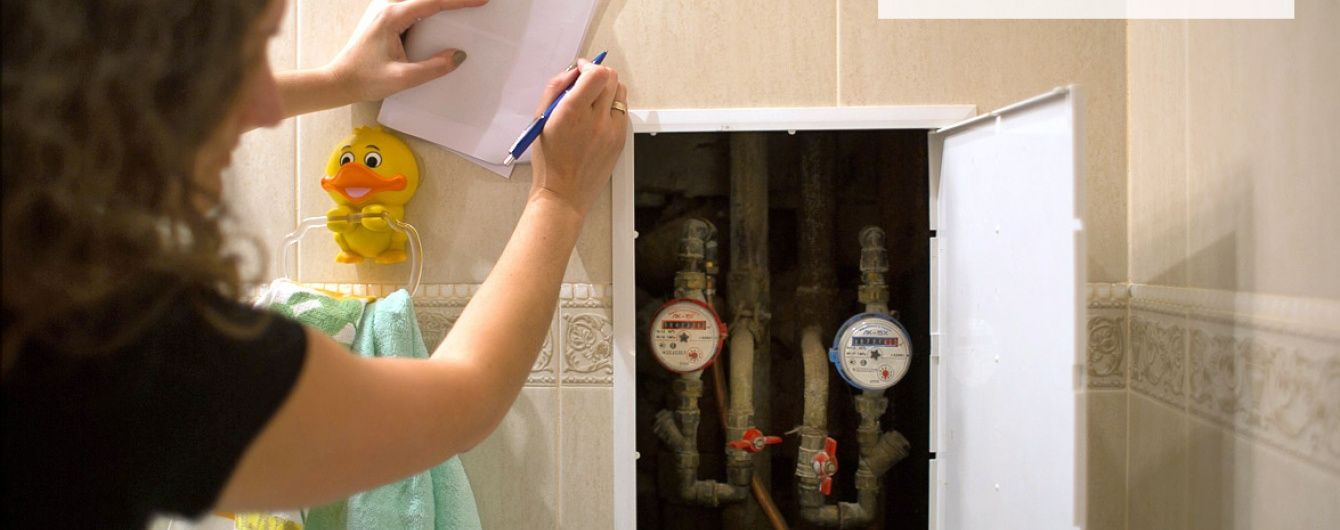 Надання до КИЇВЕНЕРГО показань квартирних лічильників гарячої води і тепла унеможливить перерахунки