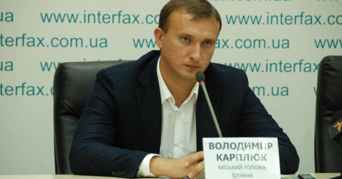 @ Владимир Карплюк